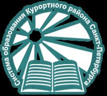 ГБУ ИМЦ Курортного района СПб